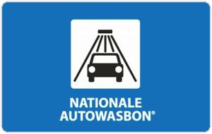 nationale-autowasbon-korting_87eee5e5-bb8b-4bef-8422-93b58e6d4b0a_grande